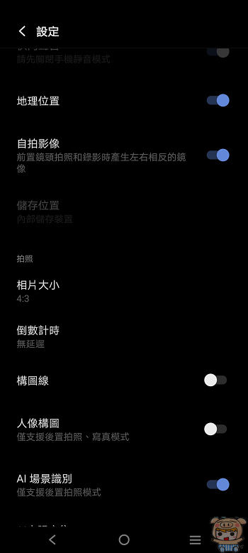 nEO_IMG_Screenshot_20210515_135750.jpg