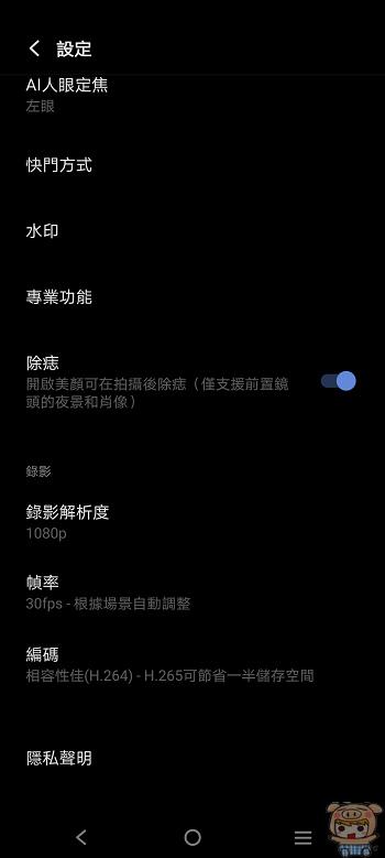 nEO_IMG_Screenshot_20210515_135746.jpg