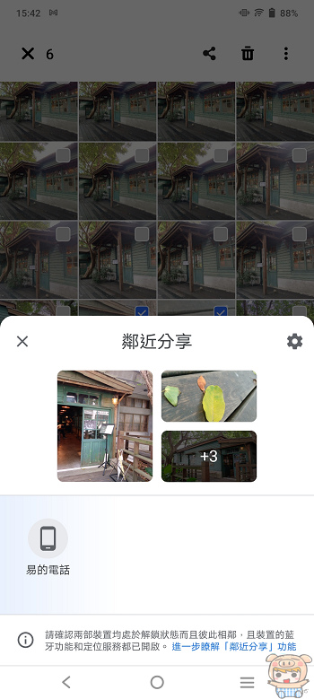 nEO_IMG_Screenshot_20210515_154229.jpg