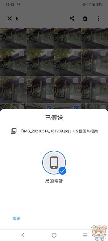 nEO_IMG_Screenshot_20210515_154313.jpg