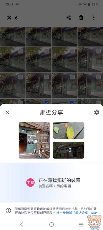 nEO_IMG_Screenshot_20210515_154223.jpg