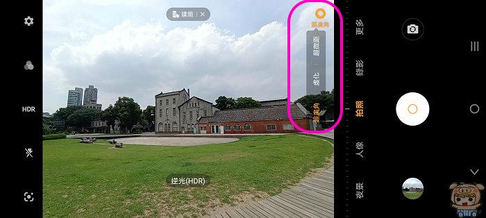 nEO_IMG_Screenshot_20210511_135519.jpg