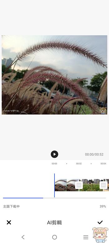 nEO_IMG_Screenshot_20210515_170622.jpg