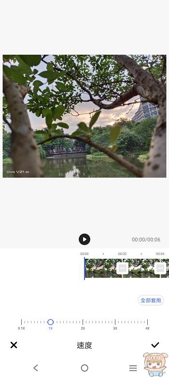 nEO_IMG_Screenshot_20210515_163323.jpg