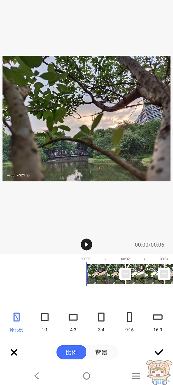 nEO_IMG_Screenshot_20210515_163302.jpg