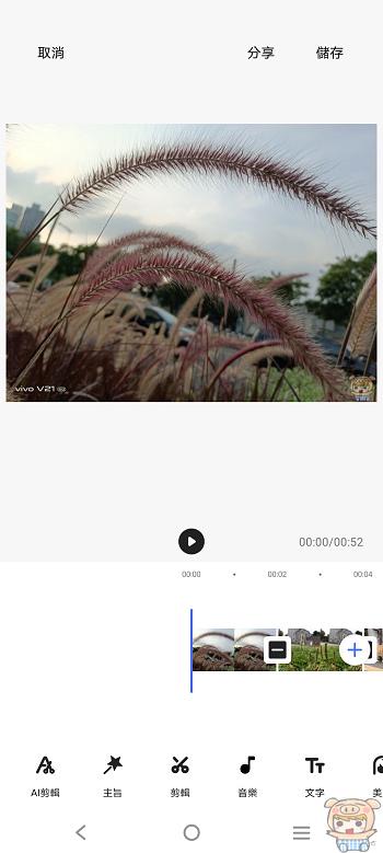 nEO_IMG_Screenshot_20210515_170613.jpg