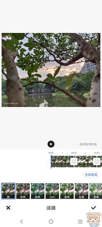 nEO_IMG_Screenshot_20210515_163317.jpg