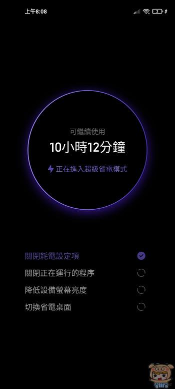 nEO_IMG_Screenshot_2021-05-15-08-08-06-141_com.miui.securitycenter.jpg