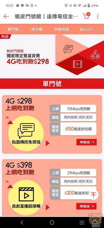 nEO_IMG_Screenshot_20210524_150751.jpg