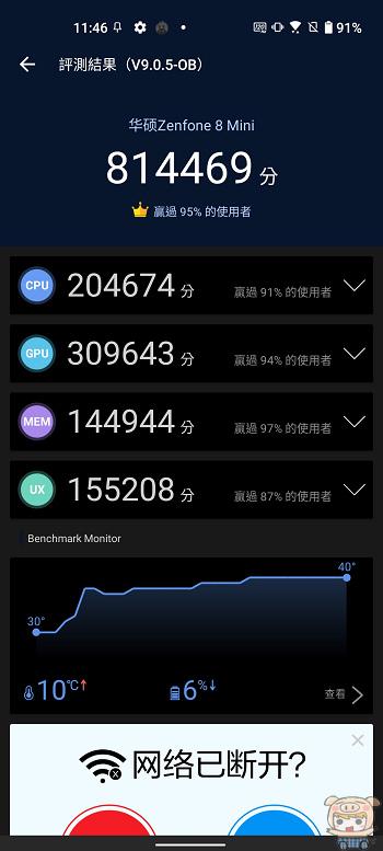 nEO_IMG_Screenshot_20210513-114625558.jpg