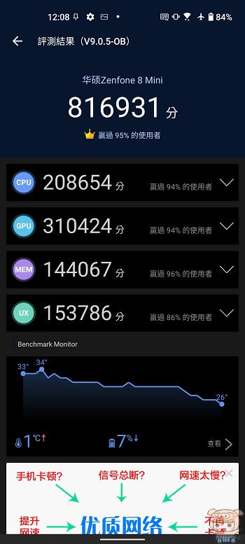 nEO_IMG_Screenshot_20210513-120820433.jpg