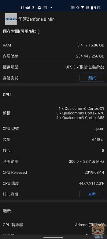 nEO_IMG_Screenshot_20210513-114636338.jpg