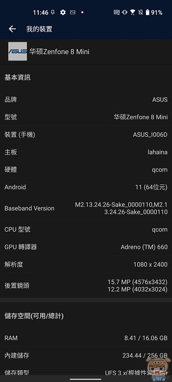 nEO_IMG_Screenshot_20210513-114631034.jpg