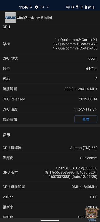 nEO_IMG_Screenshot_20210513-114639292.jpg