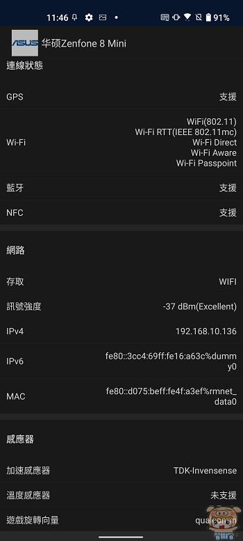 nEO_IMG_Screenshot_20210513-114657567.jpg