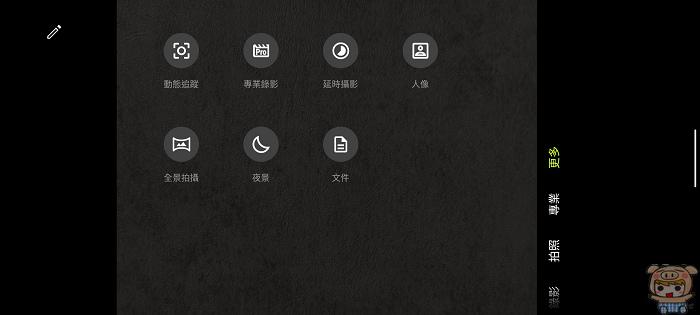 nEO_IMG_Screenshot_20210530-144220311.jpg