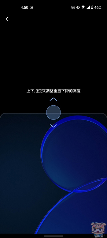 nEO_IMG_Screenshot_20210529-165009101.jpg