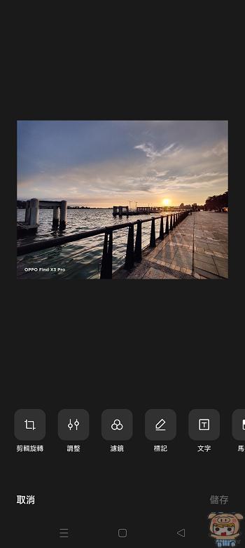 nEO_IMG_Screenshot_2021-06-09-13-50-23-13.jpg