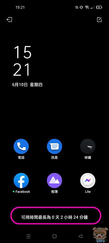 nEO_IMG_Screenshot_2021-06-10-15-21-54-91.jpg