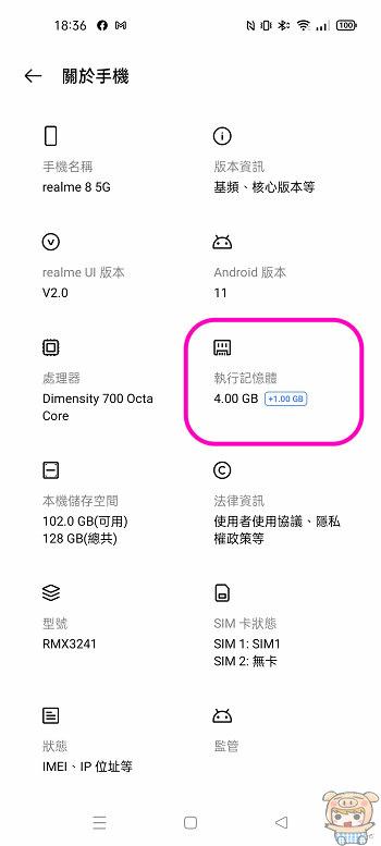 nEO_IMG_Screenshot_2021-06-10-18-36-54-31.jpg