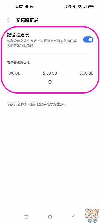 nEO_IMG_Screenshot_2021-06-10-18-37-08-17.jpg