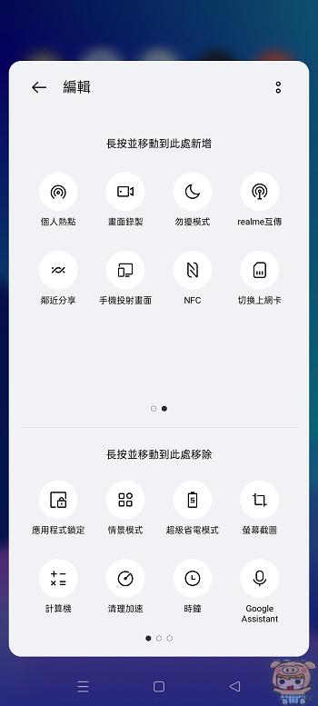 nEO_IMG_Screenshot_2021-06-11-10-26-03-58.jpg