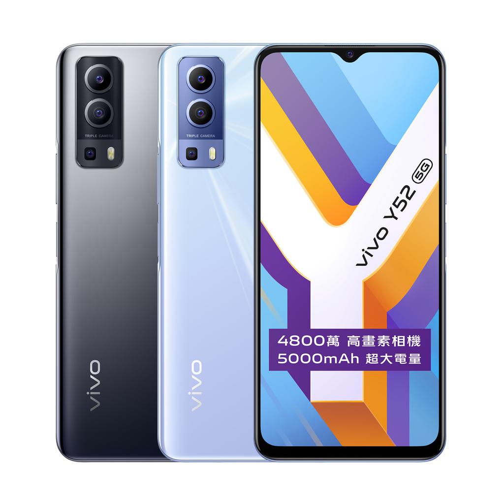 vvo Y52 5G將於6月21日起開賣.jpg