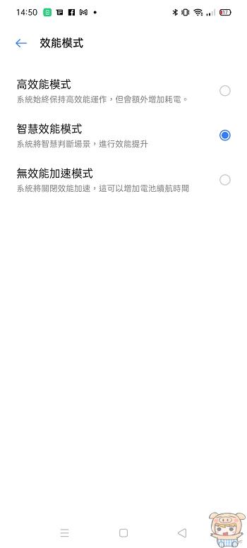 nEO_IMG_Screenshot_2021-06-15-14-50-29-92.jpg