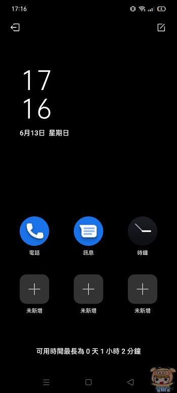 nEO_IMG_Screenshot_2021-06-13-17-16-02-73.jpg