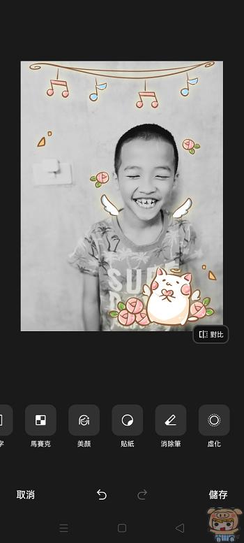 nEO_IMG_Screenshot_2021-06-16-12-11-26-46.jpg