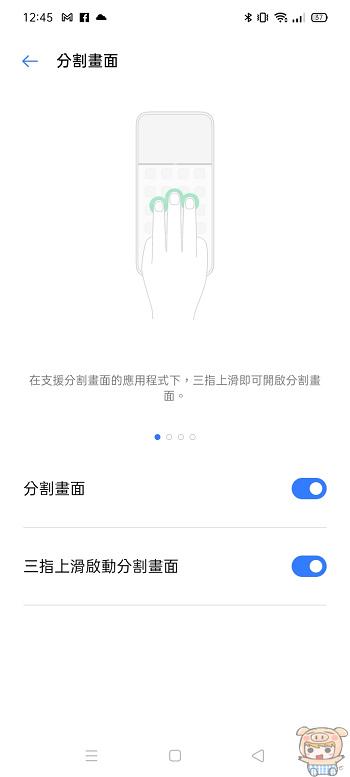 nEO_IMG_Screenshot_2021-06-16-12-45-33-27.jpg