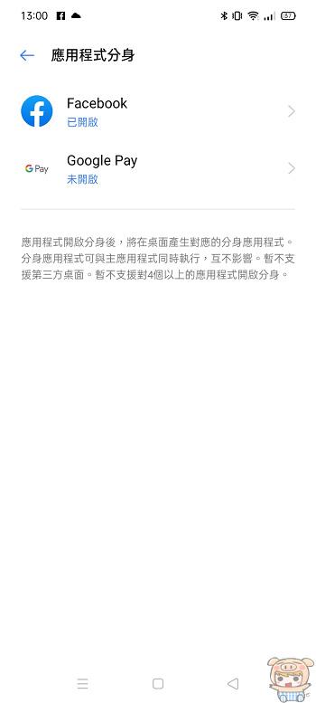 nEO_IMG_Screenshot_2021-06-16-13-00-01-11.jpg