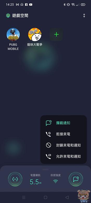 nEO_IMG_Screenshot_2021-06-16-14-23-40-52.jpg