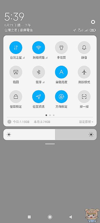 nEO_IMG_1624268437299.jpg