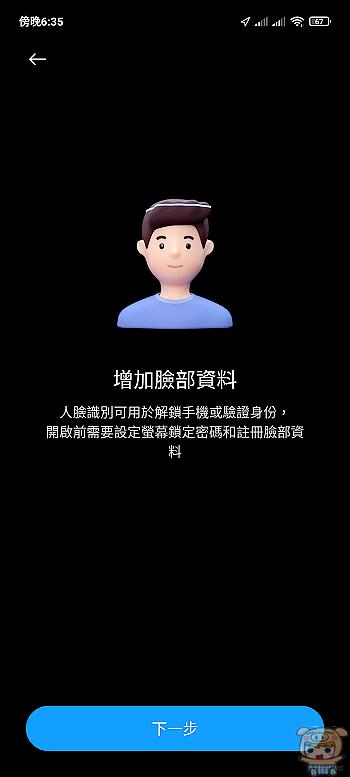 nEO_IMG_1624271801651.jpg