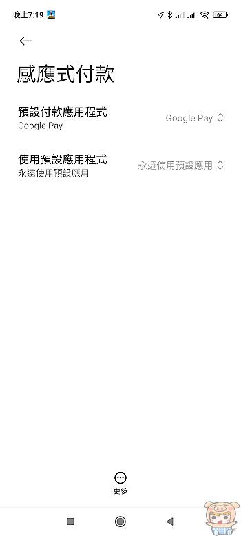 nEO_IMG_1624274358572.jpg