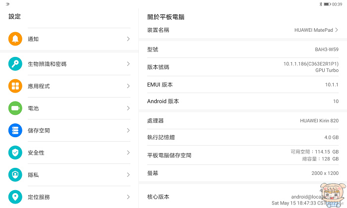 nEO_IMG_Screenshot_20210630_003929_com.android.settings.jpg