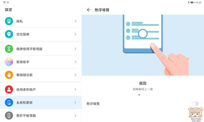 nEO_IMG_Screenshot_20210630_102002_com.huawei.android.FloatTasks.jpg