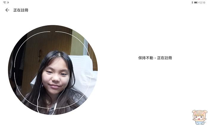 nEO_IMG_Screenshot_20210630_121045_com.android.settings.jpg