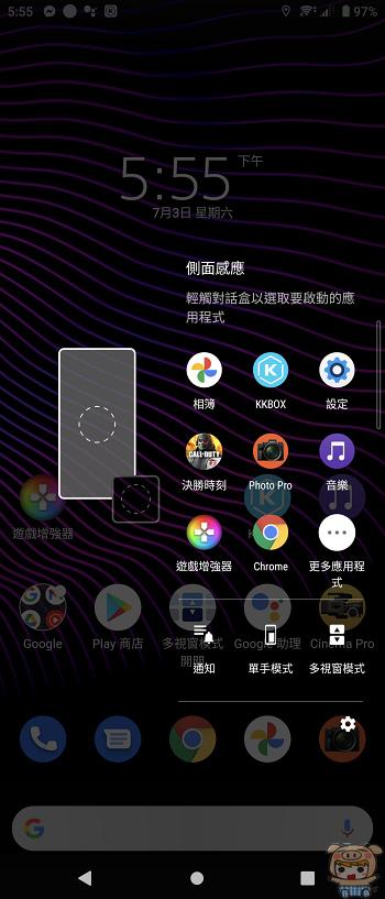 nEO_IMG_Screenshot_20210703-175508.jpg