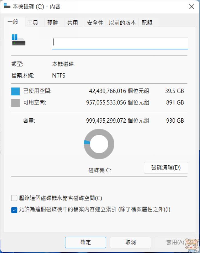 nEO_IMG_2021-07-05_230317.jpg