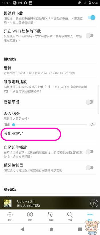 nEO_IMG_Screenshot_20210708-111524.jpg
