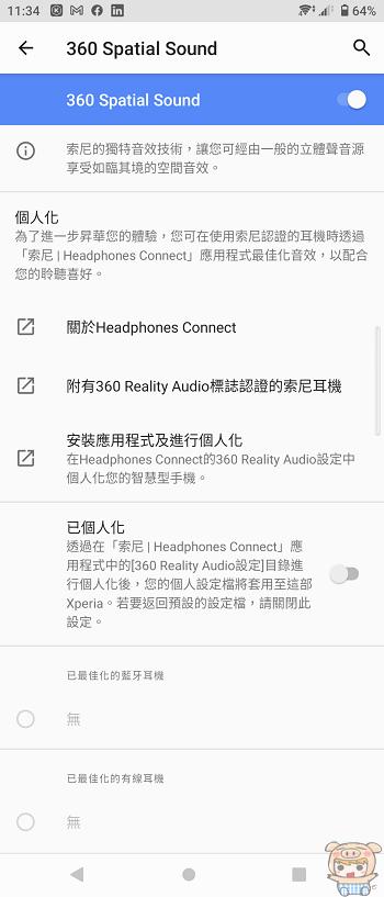 nEO_IMG_Screenshot_20210708-113409.jpg