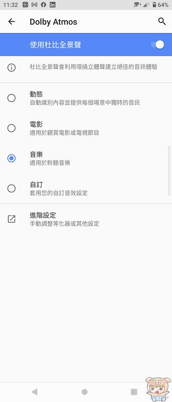 nEO_IMG_Screenshot_20210708-113204.jpg
