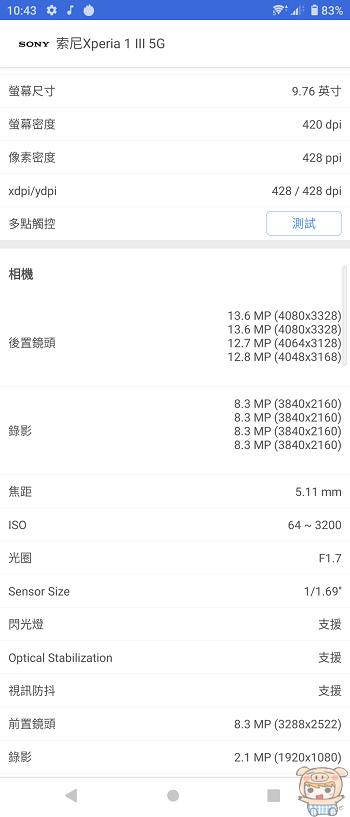 nEO_IMG_.trashed-1627785845-Screenshot_20210702-104314.jpg