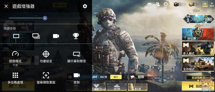 nEO_IMG_Screenshot_20210708-114853.jpg