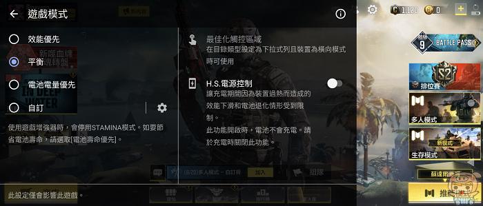 nEO_IMG_Screenshot_20210708-115428.jpg