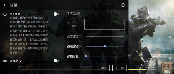 nEO_IMG_Screenshot_20210708-121503.jpg