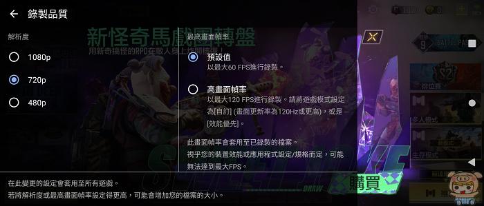 nEO_IMG_Screenshot_20210708-121518.jpg