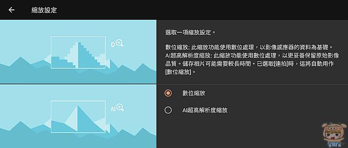 nEO_IMG_Screenshot_20210708-123744.jpg